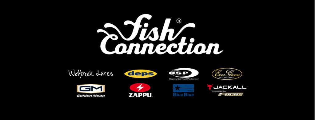 Fish connection-logo-25487509_1989938477937596_3469799939207716516_o